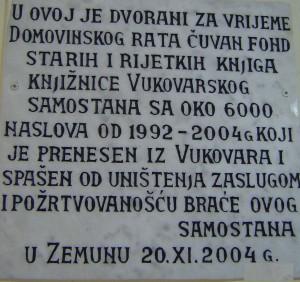 Vukovarske knjige