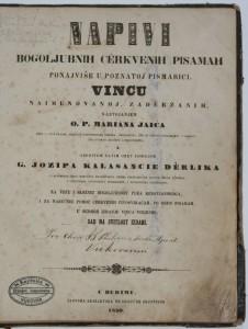 Marijan Jaić, Napivi bogoljubnih cerkvenih pisamah