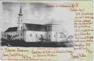 razglednica vu